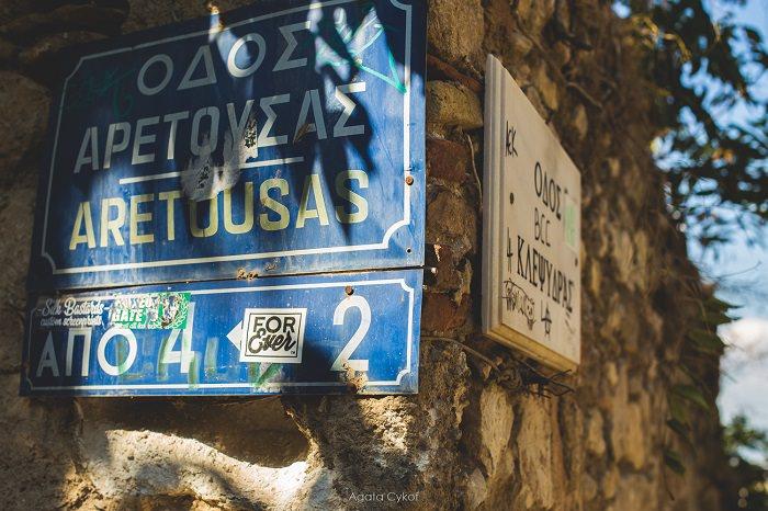 idee vacanze grecia